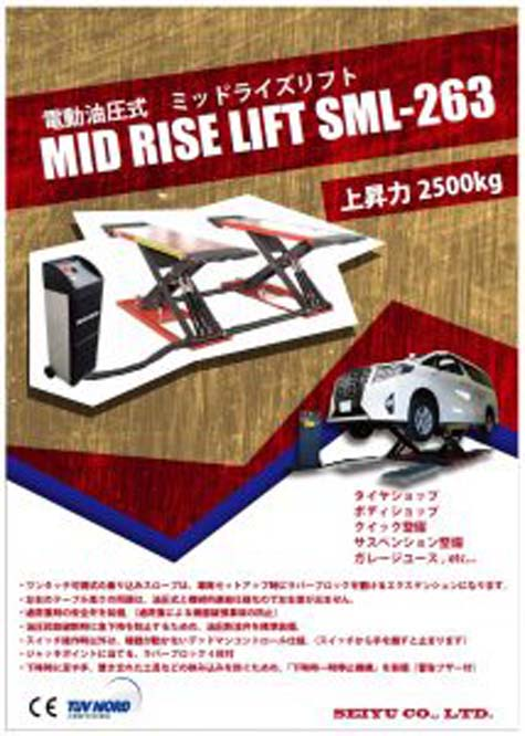 SML-263 Mobil lift for carbodyshops