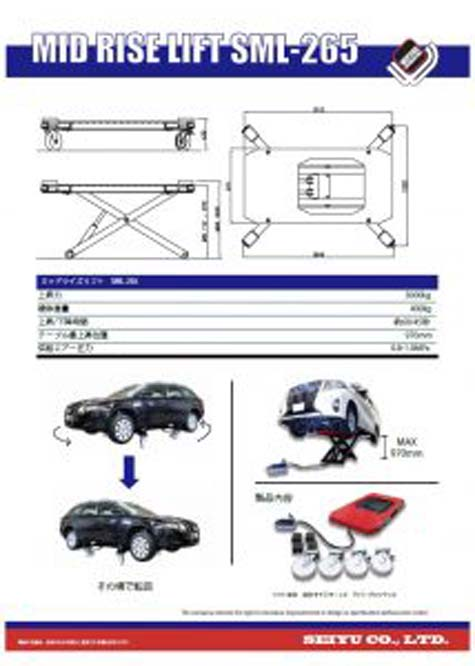 SML-265 Mobil lift for carbodyshops